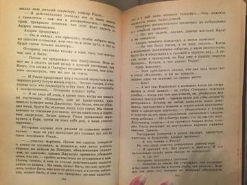 http://sf.uploads.ru/t/Y96IX.jpg