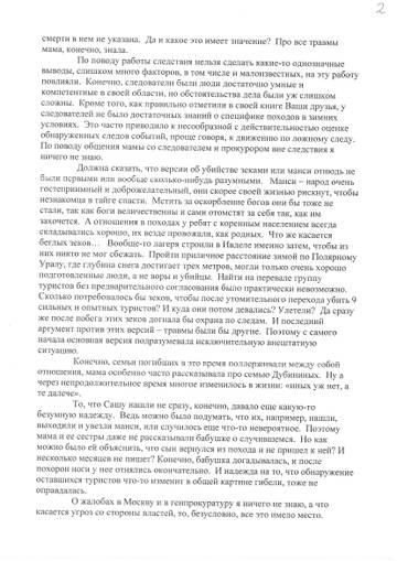 http://sf.uploads.ru/t/YEJN9.jpg