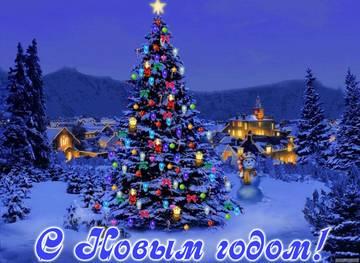 http://sf.uploads.ru/t/YRC38.jpg