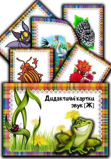 http://sf.uploads.ru/t/YcUp8.jpg