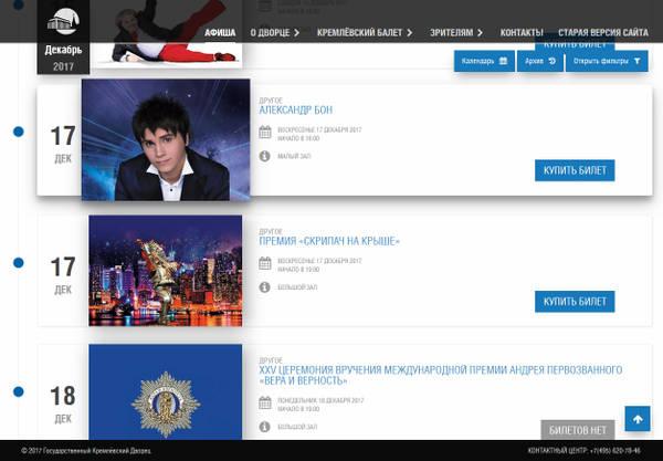 http://sf.uploads.ru/t/YdGpu.jpg