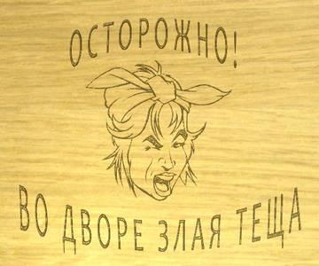 http://sf.uploads.ru/t/Ydxui.jpg
