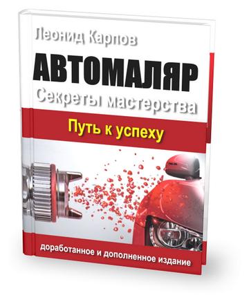 http://sf.uploads.ru/t/YpCLq.png