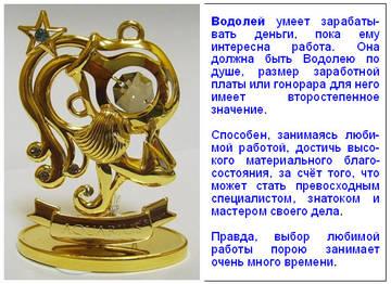 http://sf.uploads.ru/t/YxC1k.jpg