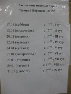 http://sf.uploads.ru/t/Z79LO.jpg
