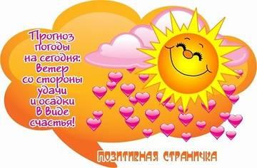http://sf.uploads.ru/t/ZDhiv.jpg