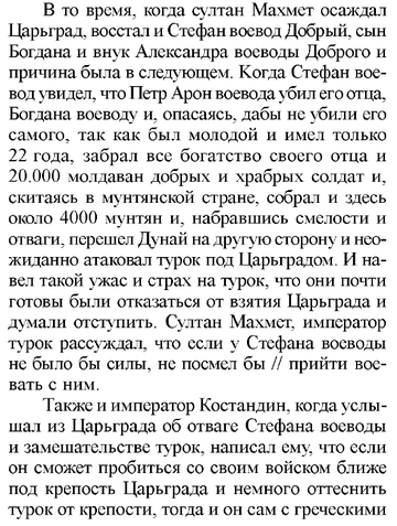 http://sf.uploads.ru/t/ZOLwj.png