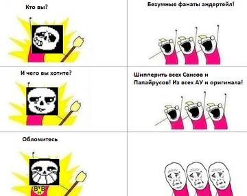 http://sf.uploads.ru/t/ZOmer.png