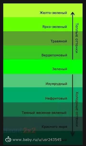 http://sf.uploads.ru/t/ZPmXt.jpg