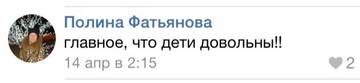 http://sf.uploads.ru/t/ZSDFd.jpg