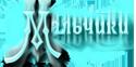 http://sf.uploads.ru/t/ZX59x.png