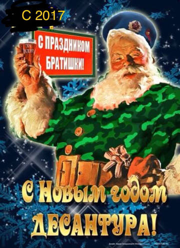 http://sf.uploads.ru/t/Zc41W.jpg