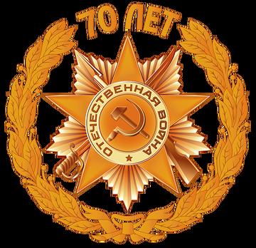 http://sf.uploads.ru/t/Zm2Tb.png