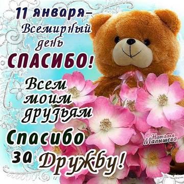 http://sf.uploads.ru/t/ZpRXa.jpg