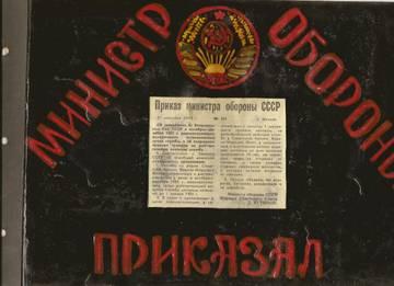 http://sf.uploads.ru/t/ZsAHv.jpg
