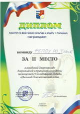 http://sf.uploads.ru/t/ZsdDp.jpg