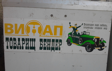 http://sf.uploads.ru/t/ZzrpF.png