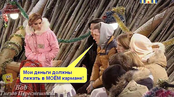 http://sf.uploads.ru/t/a09KW.jpg