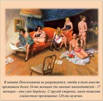 http://sf.uploads.ru/t/a74D6.jpg