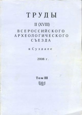 http://sf.uploads.ru/t/aAesU.jpg