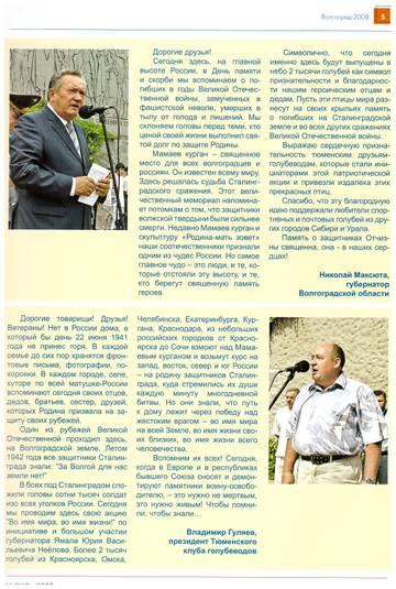 http://sf.uploads.ru/t/aEL7A.jpg