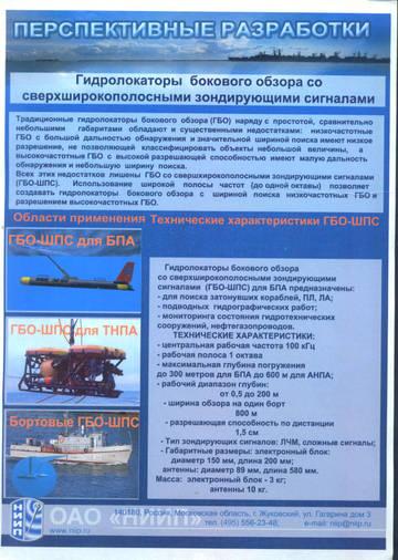 http://sf.uploads.ru/t/aFcn8.jpg