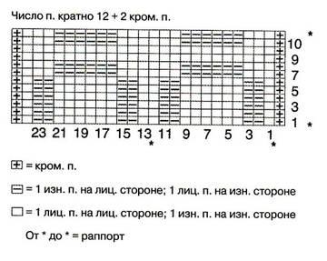 http://sf.uploads.ru/t/aIdPt.jpg