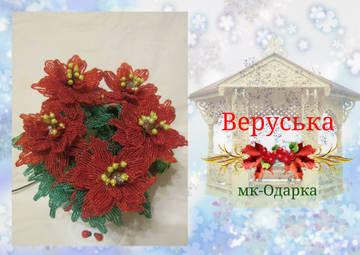 http://sf.uploads.ru/t/aOEk8.jpg