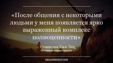 http://sf.uploads.ru/t/aPtZ3.jpg