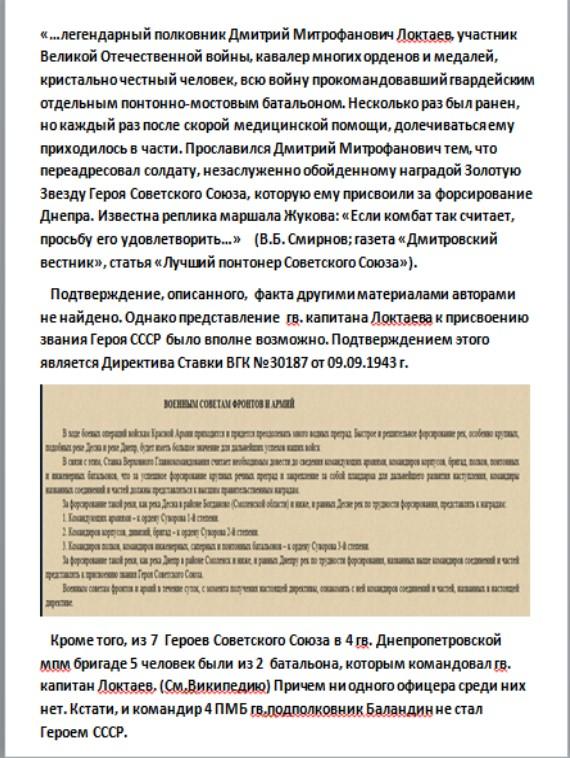 http://sf.uploads.ru/t/aRgb2.jpg