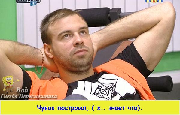 http://sf.uploads.ru/t/aRse8.jpg