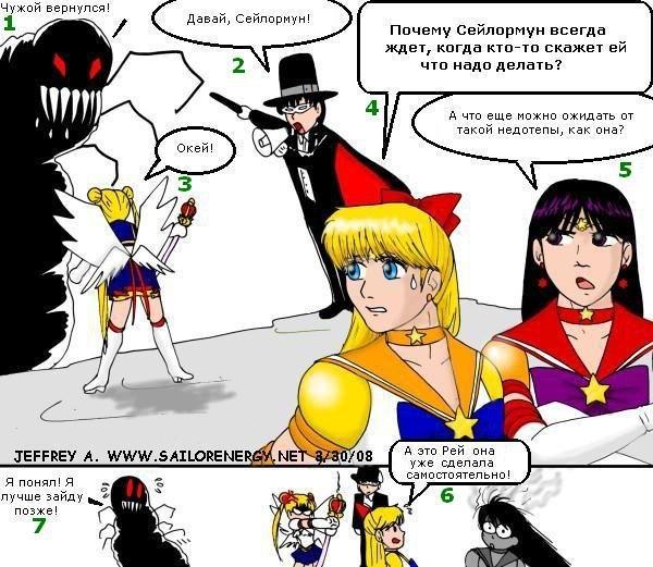 http://sf.uploads.ru/t/aSNi9.jpg