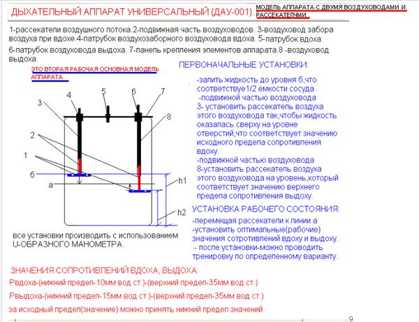 http://sf.uploads.ru/t/aTQGB.png