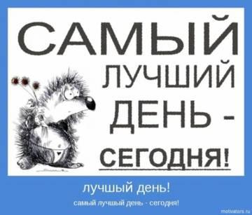 http://sf.uploads.ru/t/aTz8e.jpg
