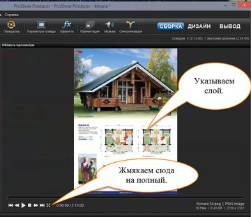 http://sf.uploads.ru/t/afqTn.png