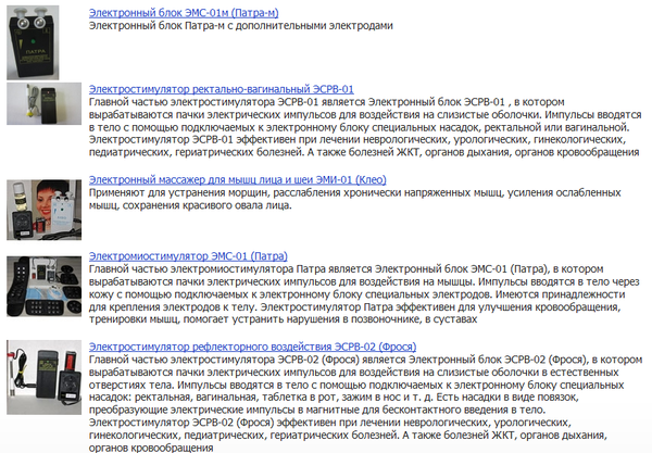 http://sf.uploads.ru/t/ahEVZ.png