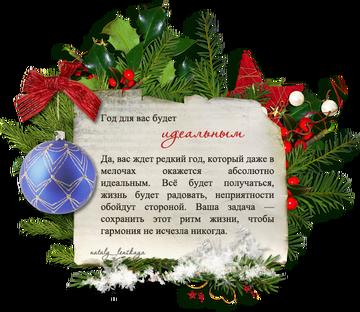 http://sf.uploads.ru/t/ahPqf.png