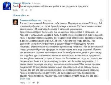 http://sf.uploads.ru/t/aoRSy.jpg