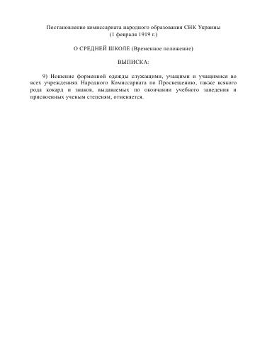 http://sf.uploads.ru/t/ariCv.png