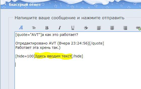 http://sf.uploads.ru/t/awbVB.jpg