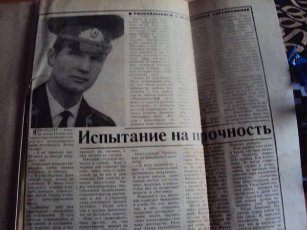 http://sf.uploads.ru/t/ayuIB.jpg