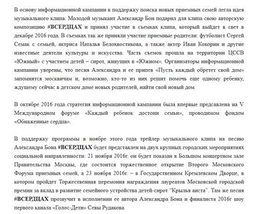 http://sf.uploads.ru/t/bAloy.png