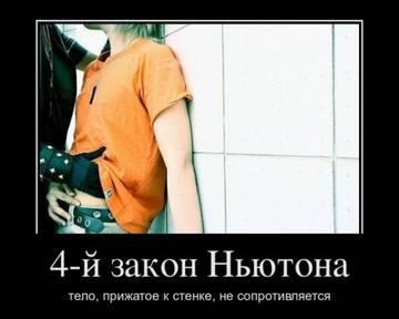 http://sf.uploads.ru/t/bEq1A.jpg