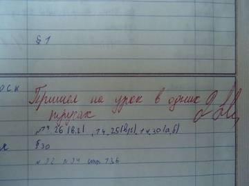 http://sf.uploads.ru/t/bFfHd.jpg