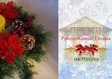 http://sf.uploads.ru/t/bRYNu.jpg