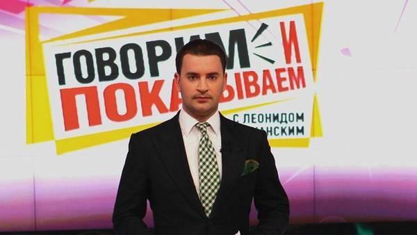 http://sf.uploads.ru/t/bU9JQ.jpg