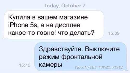 http://sf.uploads.ru/t/bYiU3.jpg