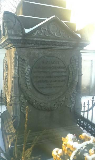 Памятник Августину Бетанкуру