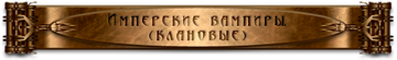 http://sf.uploads.ru/t/bZdt8.png