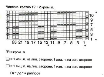 http://sf.uploads.ru/t/bgVB4.jpg